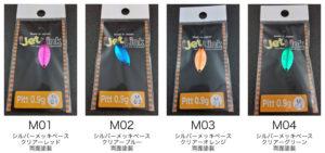 寄せるメッキカラー M02-03